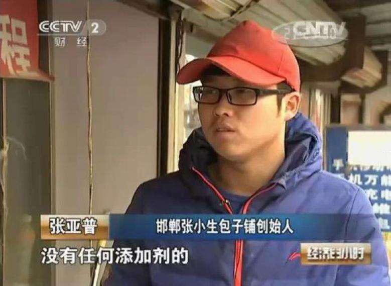 张小生包子铺创始人张亚甫 严控食材拒绝劣质良心用料